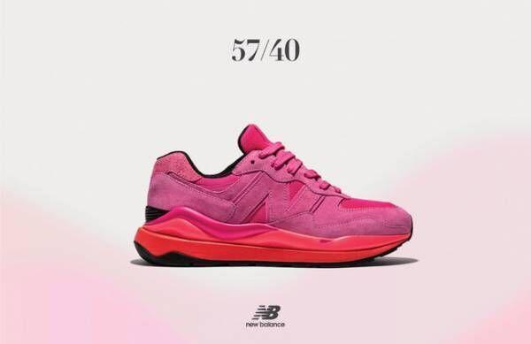 オーバーサイズのNロゴデザイン! ニューバランス「57/40」に目を引くショッキングピンクの新色が登場