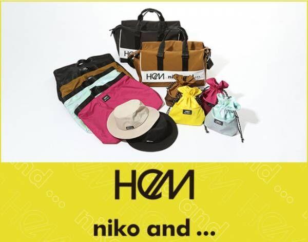 niko and ...とHeMの大好評コラボ第二弾発売。バケットハットやiPhoneケースも新たに登場