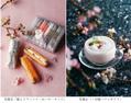色も香りも味わいも春色のスイーツ。ウェスティンホテル東京で春の訪れを告げる華やかな桜メニューが登場