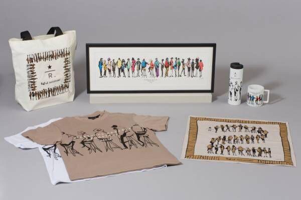 スターバックス リザーブ® ロースタリー 東京が2周年、Dunkwellのアートをデザインしたグッズを発売