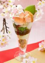 茶寮都路里の4月限定メニュー「花の粧い」と「春がすみ」 - 桜アイスや苺、黒糖わらびのパフェ