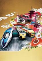 京都鉄道博物館、京都梅小路にオープン - 機関車から新幹線まで展示する日本最大級の鉄道博物館
