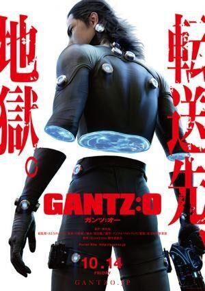 映画『ガンツ:オー(GANTZ:O)』大阪篇をフル3DCGでアニメ化、加藤勝役に小野大輔