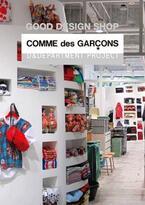 コム デ ギャルソンによる「グッドデザインショップ」阪急うめだ本店に限定ストア、復刻アイテムも
