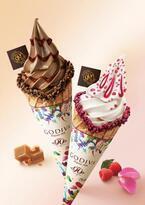 ゴディバの新作ソフトクリーム登場 - ほんのり塩味×チョコレートキャラメルの贅沢なハーモニー
