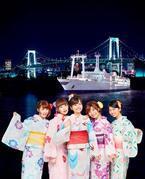 「東京湾納涼船」ゆかたで得する、東京湾の水上パーティー