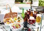 ザ・リッツ・カールトン大阪「ビアテラス ピクニック」、バスケット料理とビールをテイクアウト形式で堪能