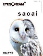sacaiの総力特集『EYESCREAM』別冊として発売 - 妻夫木聡やリリー・フランキーとの対談も