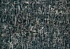 ピエール・アレシンスキー展が渋谷で開催 - 日本の書道をルーツにした作品など約80点