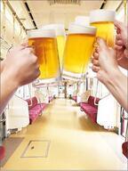 ビール電車が京急線を運行!走行中の車内で工場直送の生ビールや崎陽軒オリジナル弁当を