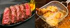 「肉パーティー」大阪と金沢で開催 - 全国の行列店が集結、ワインやビール、スイーツも提供