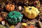 ル・クルーゼ ハロウィン限定かぼちゃのお鍋 - カファレルのチョコレートを詰め込んだギフトセットも