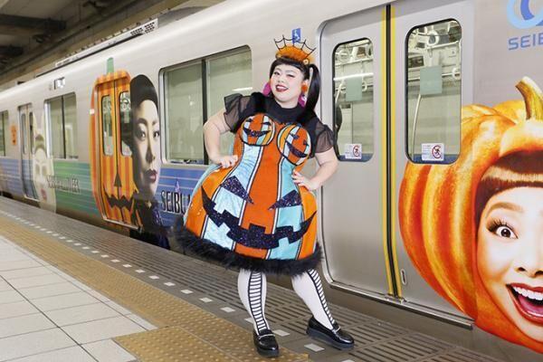 西武鉄道、ワタナベナオミトレインを運行 - 渡辺直美と一緒に電車に乗ろう