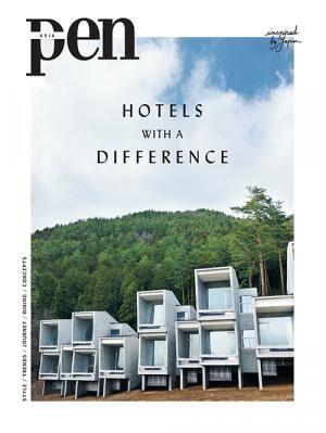 雑誌『Pen』のグローバル版『Pen ASIA』創刊、日本&シンガポールのファッションブランドを特集