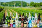 渋谷最大級の日本酒フェスをみやしたこうえんで - 全国100種以上の和酒が飲み放題、果実酒や焼酎も