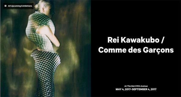 「コム デ ギャルソン/川久保玲」展、NYメトロポリタン美術館で- パリデビューから現在まで120体