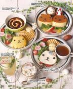 「カピバラさん」カフェが原宿、大阪梅田、福岡のハンズカフェに - 仔カピのホットケーキなど