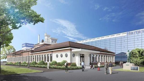 パナソニックが新歴史館を建設、「松下幸之助に出逢える場所」がコンセプト