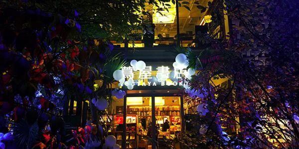 代官山T-SITE・蔦屋書店、植物とバルーンアートによるライトアップ&クリスマスマーケット開催