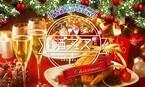 スパークリング日本酒が飲み放題の「酒フェス」東京ほか名古屋、大阪、福岡で開催