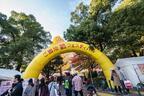 「ご当地鍋フェスティバル」大阪・名古屋で初開催 - 全国各地の個性的な鍋が集結、日本酒やご当地グルメも
