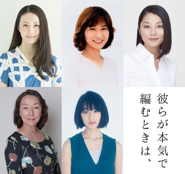 映画『彼らが本気で編むときは、』生田斗真が桐谷健太の彼女役、かもめ食堂の荻上直子監督