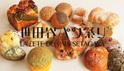 「世田谷パン祭り 2017」日本最大のパンの祭典