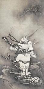 特別展「雪村―奇想の誕生―」滋賀で開催 - 雪村芸術の全貌に迫る最大規模の回顧展