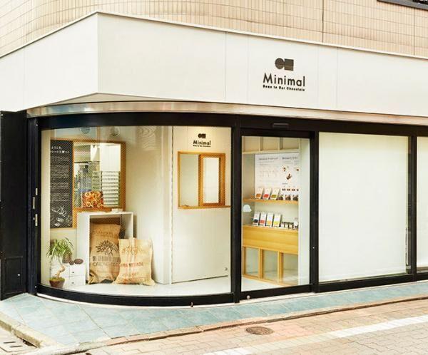 ビーントゥーバーチョコレートブランド「ミニマル」工房併設の新店を白金高輪にオープン
