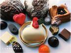 メゾン・ランドゥメンヌ 東京のバレンタイン - ハートのホワイトチョコケーキなどパンやスイーツ全8種