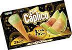 ジャイアントカプリコの新フレーバー「生ハムメロン風」 - メロン風味のチョコに生ハム風味のクランチ