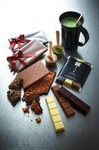 ハイアット リージェンシー 京都のバレンタイン、プレミアムジン入りガナッシュや茶葉×チョコドリンク