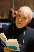 「谷川俊太郎展」を新宿・東京オペラシティで - 親しんできた音楽ほか新作の詩も