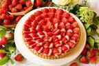 キル フェ ボン、イチゴとレモンムースの新作タルトを限定発売 - ローズマリーの清涼感がアクセント