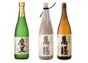 鹿児島焼酎フェスin Tokyo、恵比寿で開催 - 魔王や東京で流通してない銘柄多数・飲み放題で試飲