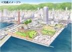 神戸 メリケンパーク リニューアルオープン - 夜はライトアップ、スタバも出店