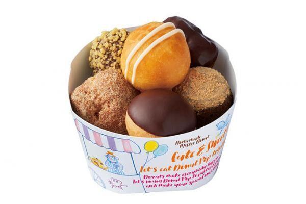 ミスドの一口サイズドーナツ、きなこや黒糖などを用いた和風フレーバーが限定発売