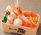 阪急うめだ本店「北海道物産大会」海鮮弁当やラーメンをイートインで、カルビーポテト味コロッケを先行発売