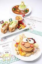 「けろけろけろっぴカフェ」横浜・京急百貨店に日本初オープン