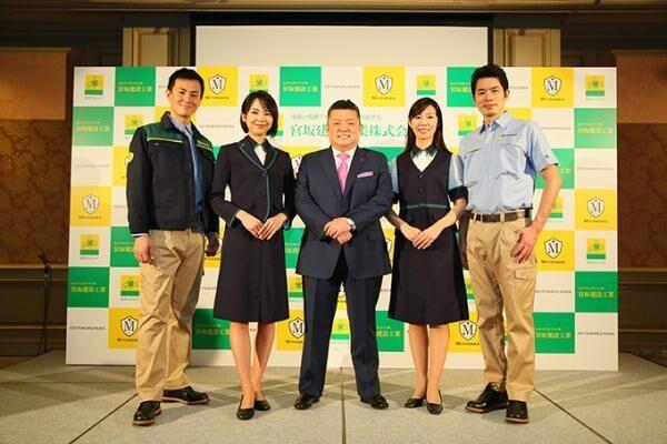「ケイタ マルヤマ」デザイナー丸山敬太、宮坂建設工業の作業服と事務制服をデザイン