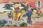 「てくてく東海道-北斎と旅する五十三次-」すみだ北斎美術館で開催 - 北斎の描く東海道五十三次の魅力