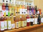 梅酒45種1杯100円で飲み比べ「梅酒BAR 2017」世界初ハーブ梅酒やレアな熟成梅酒が和歌山に