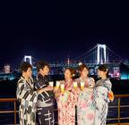 「東京湾納涼船」東京湾をクルージングしながら飲み放題、ゆかたでお得に
