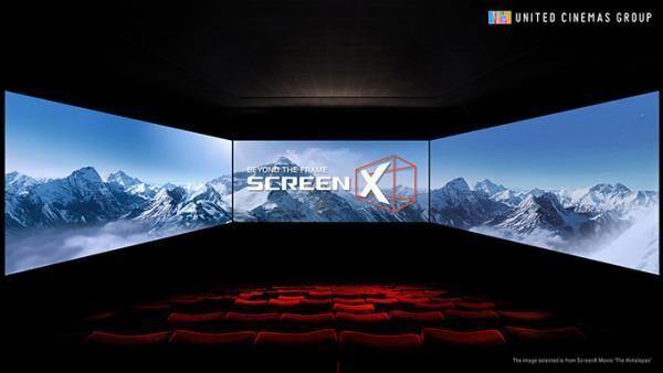 ユナイテッド・シネマ アクアシティお台場、3面映画上映システム「ScreenX」を日本初導入