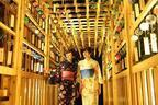 「川越氷川神社 縁むすび風鈴」を埼玉・川越氷川神社で - 縁むすび風鈴回廊や境内のライトアップ