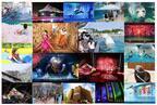 """横浜・八景島シーパラダイス「アイランドサマー2017」""""ズブ濡れ""""ショーやウォータースライダーなど"""