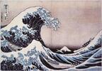 浮世絵師・葛飾北斎の展覧会「北斎展」池袋・パルコミュージアムで開催、冨嶽三十六景など全50作品