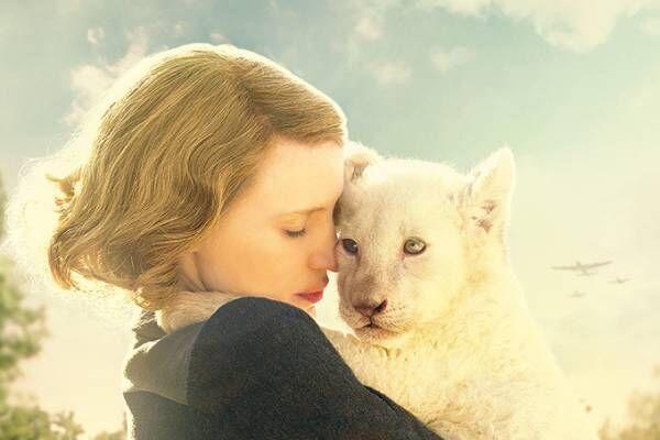 映画『ユダヤ人を救った動物園 アントニーナが愛した命』主演ジェシカ・チャステイン