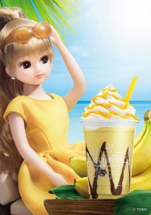 ゴディバ×リカちゃん、夏の新作「ショコリキサー ホワイトチョコレート バナナ」完熟バナナで南国気分