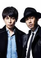 ケミストリー約5年半ぶり全国ツアー「Windy」東京、愛知、大阪など15会場で - 新シングル発売も